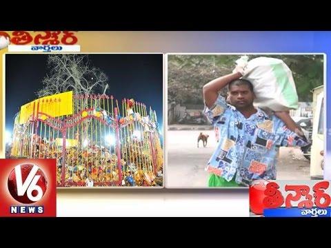 Bithiri Sathi On Medaram Jathara | Sathi Funny Conversation With Savitri | Teenmaar News | V6 News