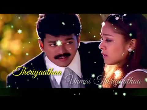 Whatsapp Status Tamil |  Vijay Love Song | 💕 Luv Status 💕