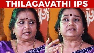 """Driver உங்ககிட்ட குறும்பு பண்றதில்லையா?"" A Difficult Inspiring Journey of Thilagavathi IPS | MT 195"