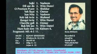 Yeh Raat Khush Naseeb by Oemar Wagid Hosain - Music by Ronny Bhikharie (1993)