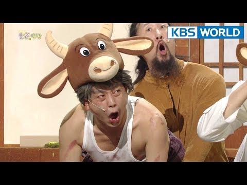 YOLO Inn | 욜老 민박 [Gag Concert / 2018.04.14]
