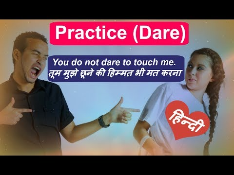 Dont you dare touch me meaning in hindi