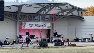 아이유-가을아침 (35보병사단 충정 가을 음악회)