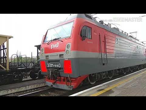 Обзор платформы Воронеж Южный, прибытие и отправление поезда #049 Кисловодск - Санкт-Петербург