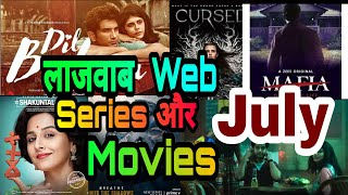 Upcoming Web Series and Movies in July | New Web Series releasing in July 2020