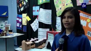 مدرسة المدينة الوردية أنموذج يحتدى للتعليم التفاعلي