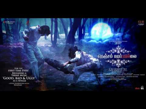 Nenjam Marappathillai Official Trailer...