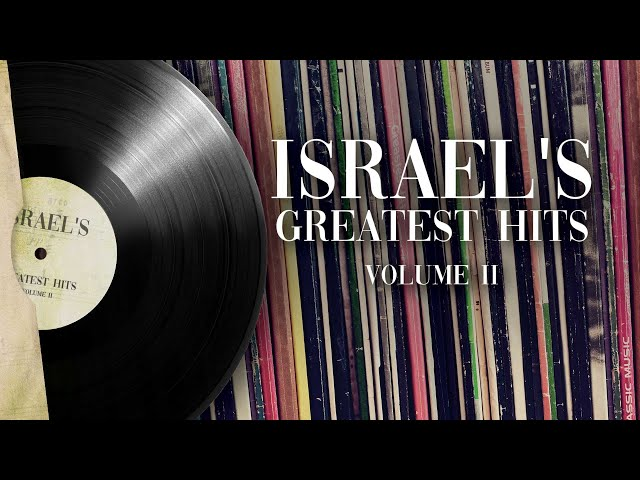 Israel's Greatest Hits Vol. II-Part 7