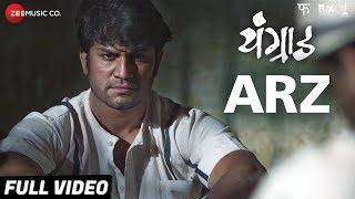 Arz - Full Video | Youngraad | Sharad Kelkar & Chaitanya Devre | Divya Kumar