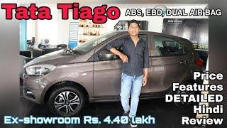 TATA TIAGO XZ, PRICE, features, detailed hindi review