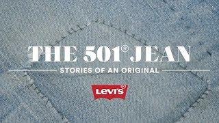 История Levi`s 501 [OUTPACxPAPALAM]