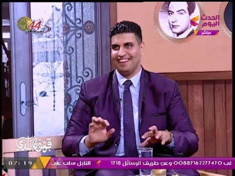 """قهوة بلدي مع منصور الصناديلي   حوار خاص مع """"الخليل كوميدي"""" صاحب أشهر """"تن تررارن تن تن"""" 13-10-2017"""