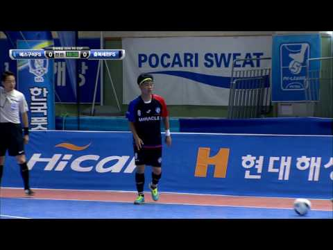 [현대해상 2016 FK CUP] 160813 예스구미 vs 제천fs