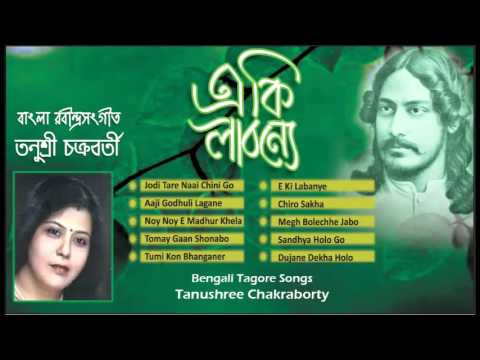 Best of Tanushree Chakraborty   Rabindra Sangeet   E KI Labanye   Bengali Tagore Songs   Jukebox