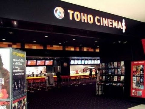 Japanese Movie Theaters 1 Student Hasn T Been To One In 3 Years Youtube
