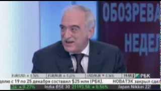 Интервью Чрезвычайного и Полномочного Посла Азербайджана Полада Бюльбюль оглы Российскому каналу РБК