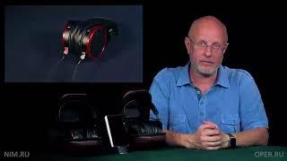 видео Ортодинамические излучатели
