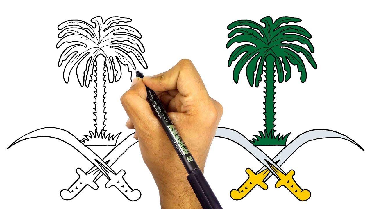 رسم شعار السعودية بمناسبة اليوم الوطني لتوحيد للمملكة العربية السعودية كيف ترسم شعار علم السعودية Youtube
