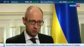 Яценюк заявил, что Киев не будет платить долг в 3 млр $ России
