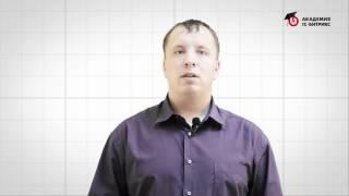 24.Урок-D7-API-Некоторые классы, видео 1/1