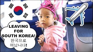 we are leaving for korea   first time playing the piano on youtube   family vlog ep 124