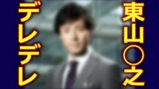 刑事7人第1話東山紀之がデレデレ「すでに親孝行」 引用記事 http://goo...
