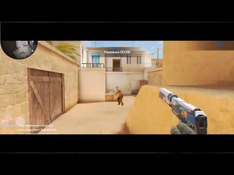 #standoff #edit ВОЗВРАЩЕНИЕ ЛЕГЕНДЫ В ИГРУ... Standoff 2 fragmovie in the game:/