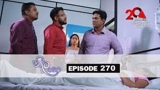 Neela Pabalu | Episode 270 | 24th May 2019 | Sirasa TV Thumbnail
