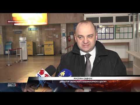 Івано Франківський аеропорт не допустить проникнення коронавірусу на Прикарпаття