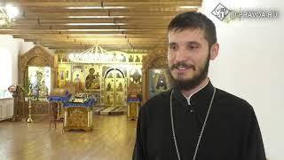 Вопросы о религии Почему христиане так почитают святителя Николая Чудотворца