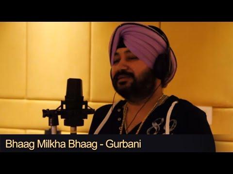 Bhaag Milkha Bhaag - Gurbani | Studio Recording | Daler Mehndi | Nanak Nam Jahaz Hai