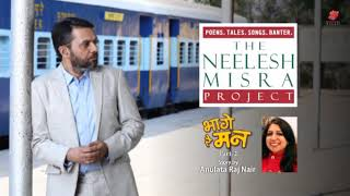 Relationships || Bhage Re Man Part 2 story by Anulata Raj Nair ||The Neelesh Misra Project