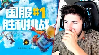 FORTNITE de CHINA te AVISA si eres PRO