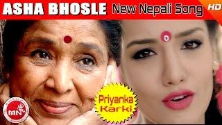 Asha Bhosle Ft.Priyanka Karki | New Nepali Song 2016 / 2073 | GURAS FULYO - Kishor Siwakoti