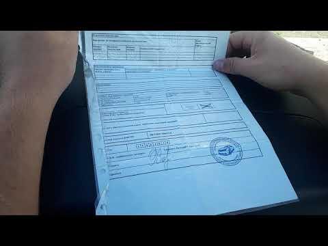 Изучение документов и оформления, для пересечения границы РК и РФ
