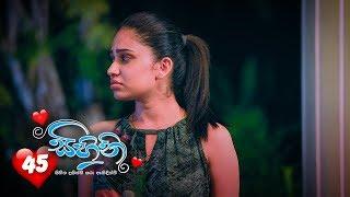 Sihini | Episode 45 - (2020-04-06) | ITN Thumbnail