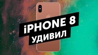 Российский Алиэкспресс, Facebook против YouTube и iPhone 8 который удивил