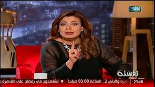 فيديو.. نشوى مصطفى تكشف عن فتى أحلامها في سن المراهقة