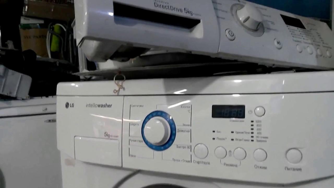 Стиральная машина. Покупать б/у стиральную машину или купить новую .