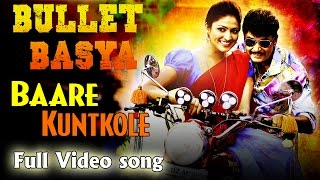 Bullet Basya - Baare Kunthkolae Full Song Video | Sharan & Haripriya | Arjun Janya