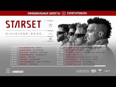 STARSET тур по России 2020!