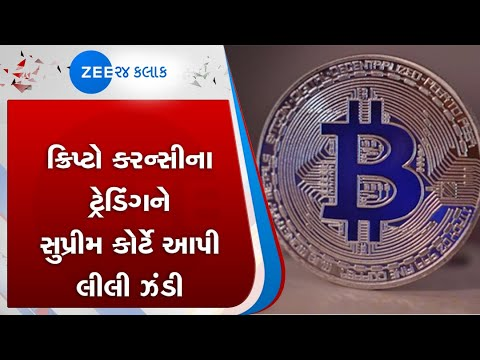 Rbi press release cryptocurrency