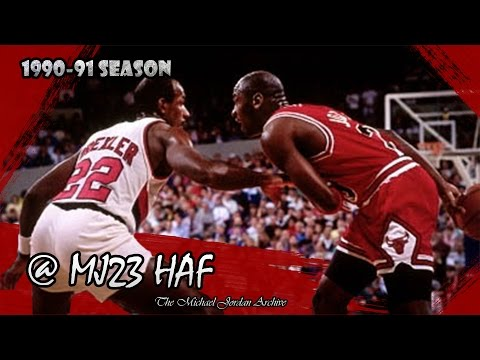 Michael Jordan vs Clyde Drexler Highlights Bulls vs Blazers (1990.11.18) - 59pts total!