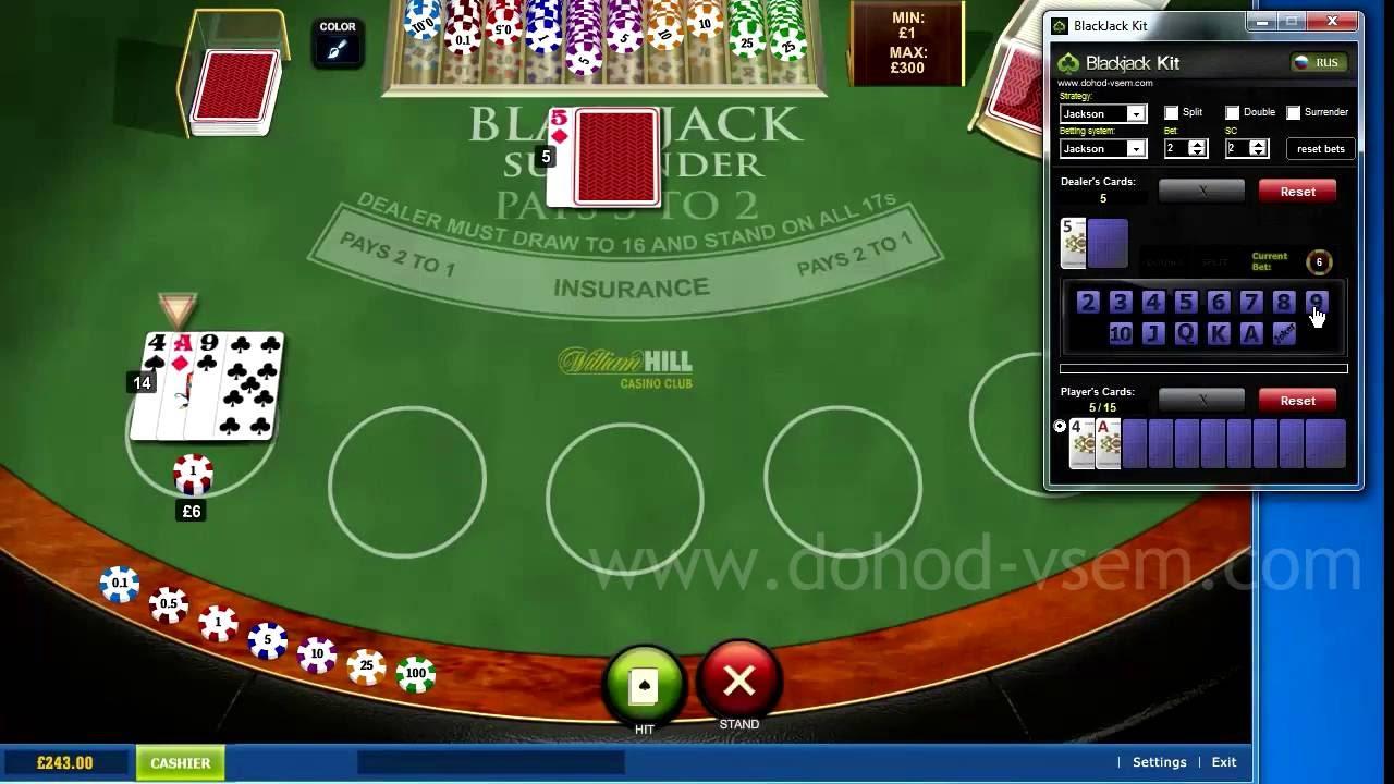 Как выиграть в казино.black jack казино майорки