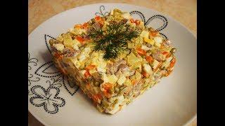 Очень ВКУСНЫЙ салат ОЛИВЬЕ рецепт Салат рецепт ОЛИВЬЕ с ЯЗЫКОМ Салат на ПРАЗДНИЧНЫЙ стол