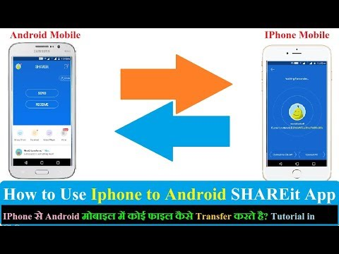 How To Use SHAREit App Android TO IOS Iphone !