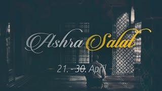 Hazrat Khalifa-tul-Masih V (atba) - Fajr, Maghrib und Ishaa bajamaat verrichten