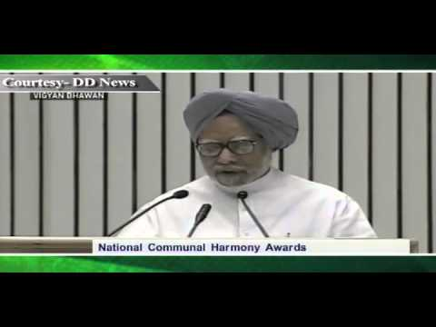 PM Dr Manmohan Singh's Address at National Communal Harmony Awards 2011-12