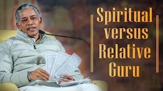 Spiritual versus Relative Guru