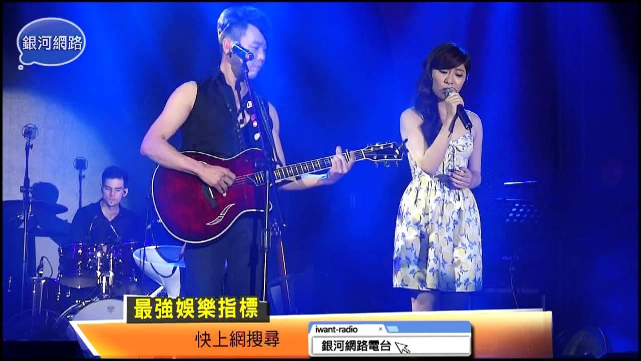 陶喆專輯新歌發表會live band演唱 -「好好說再見」 - YouTube